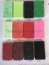 郑州聚酯纤维吸音板厂家|室内装饰吸音板施工