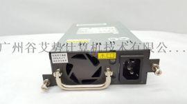 华三 H3C SPA-1151-3H PSR150-A 5510 150W 管理 交流电源 模块