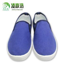 凌亦浩防静电鞋厂家供应防静电无尘鞋帆布中巾鞋