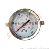 亿格全不锈钢耐震充油带U型夹压力表