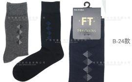 先导男袜品牌广州男棉袜定制,男袜OEM,精品男袜加工定制