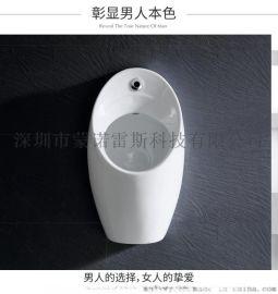 小便斗,蒙诺雷斯9016挂式感应陶瓷小便器