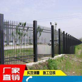 赛车场金属围栏厂家 三亚景观铁艺围栏定制 海南电站锌钢梁护栏