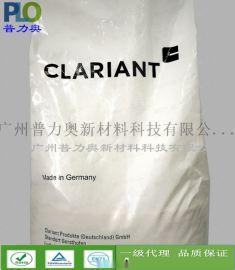 原装进口聚酰胺 PA尼龙成核剂Licomont CaV102 科莱恩尼龙成核剂