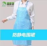 凌亦浩廠家直銷防靜電圍裙 防護圍裙 潔淨室工作圍裙 多色供應