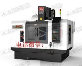 cnc机床厂家直销数控加工中心  XH716立式硬轨加工中心