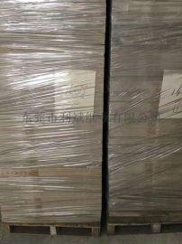 厂家供应灰板纸,双面灰,单面灰