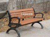 方贸园林设施F-2000系列铸铝休闲公园椅