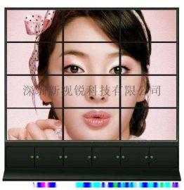 55寸超窄边液晶拼接屏/液晶监视器厂家供应