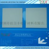 佳日丰TC-027氮化铝陶瓷片 绝缘高导热氮化铝基板 二极管导热绝缘片