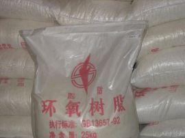 特种粉末环氧树脂(604E-12)