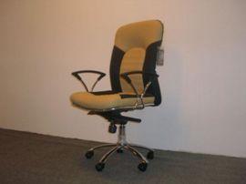 办公转椅 (B816)