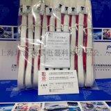 BQ KBQ型电机防潮加热带厂家上海坦泼秋尔