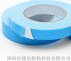 蓝膜pe泡棉双面胶、蓝皮泡棉双面胶