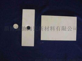 淄博赢驰氧化铝耐磨衬板