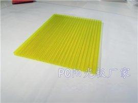 8mm黃色pc陽光板