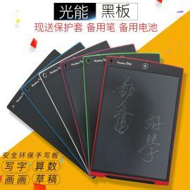 液晶手写板绘画演算绘图板环保节能一键清除