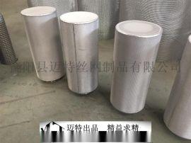 SUS304不锈钢网,镍铬合金2035耐酸碱不锈钢过滤网,