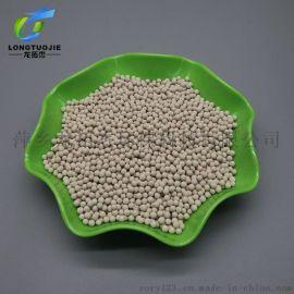 厂家直销天然气干燥专用3-5mm分子筛
