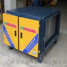 小厨房油烟净化器_小型油烟净化器_静电式油烟净化器
