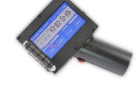 手持式喷码机 生产日期打码机 打号机 流水线喷码机