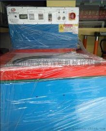 自动抛光机 研磨抛光机 一次可抛光18公斤