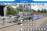 遠拓機電10-100mm螺紋鋼調質設備供應商