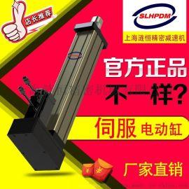 AH110行程300厂家直销4D5D7D动感电影院作于3/6自由度伺服电机电动缸平台AH50