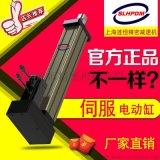 AH110行程300廠家直銷4D5D7D動感電影院作於3/6自由度伺服電機電動缸平臺AH50