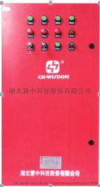 消防排烟风机控制柜2.2KW双速中电双电源CCCF强制认证贴流向标