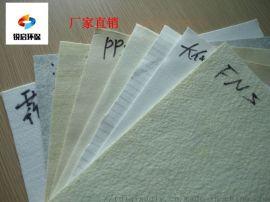 芳纶针刺毡无纺布 厂家直销