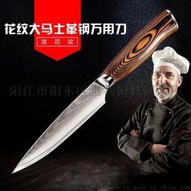 阳江惠利5寸大马士革VG10万用刀水果刀削皮刀