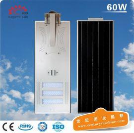 若日太阳能路灯60W8米led太阳能路灯一体化太阳乡村道路照明灯具