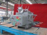 四川省内ZW20-12高压真空断路器厂家送货上门
