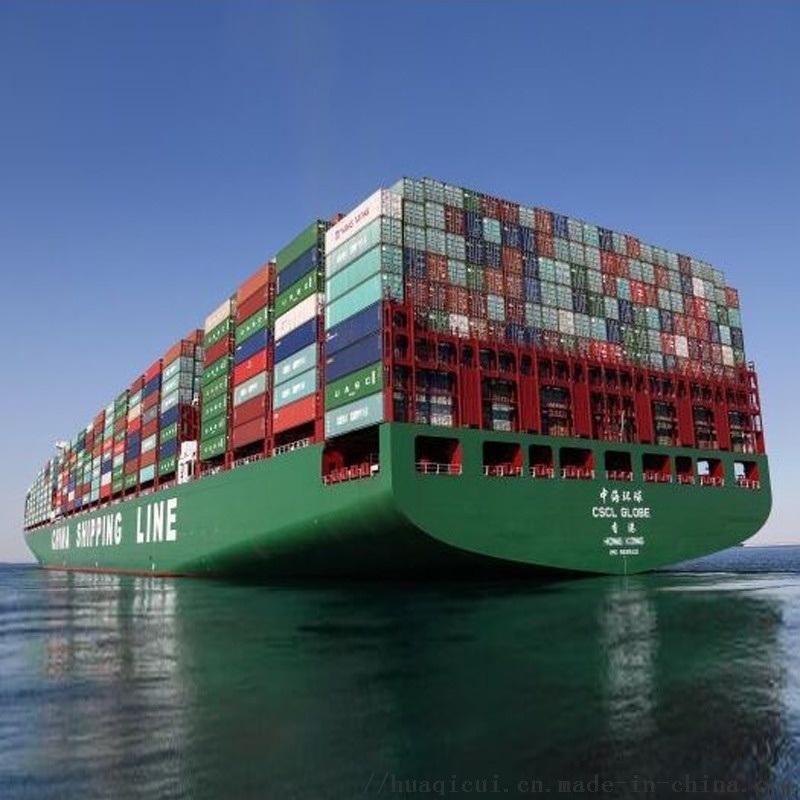 国际海运进口双清包税日本韩国新加坡门到门