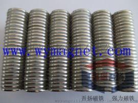 工厂直供¢3*1.2MM ROSH环保钕铁硼磁铁0.045元/片