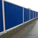 路桥维修PVC围挡市政建筑围栏工地施工PVC护栏