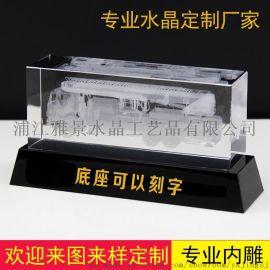 水晶内雕工艺品摆件定制加工 激光3d立体雕刻纪念品 玻璃方体厂家批发