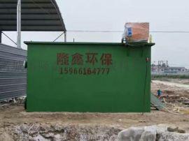 食品加工厂废水处理设备工程
