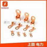 开口鼻OT铜鼻子 铜接头线耳 线鼻子 电线电缆接头
