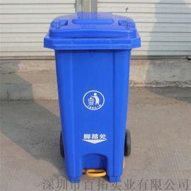 塑料垃圾筒小区公园环卫户外垃圾桶室外大垃圾桶垃圾箱