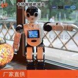 城市漫步小E機器人銷量 簡便 多功能小E機器人