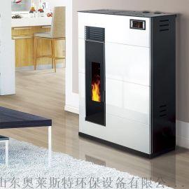 生物质颗粒取暖炉家用取暖炉