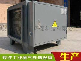 惠州橡胶厂工业废气处理设备低温等离子设备