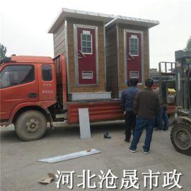 河北景区移动厕所厂家 廊坊生态厕所 廊坊移动厕所