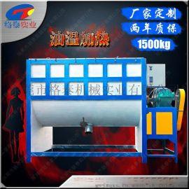 厂家生产定制 2吨卧式搅拌机 大型干粉搅拌机 纤维混合机