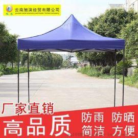 折叠帐篷厂家生产,彩虹门多少钱一个,户外家具户外遮阳伞罗马伞