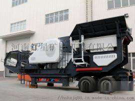 山东移动式破碎机多机组合作业产量高MYK70