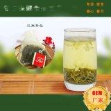 茉莉花茶代加工 袋泡茶O贴牌加工厂家找上海实力厂家