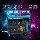 上海小型汽油发电机价格